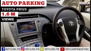Download TOYOTA PRIUS AUTO PARKING 1 Video