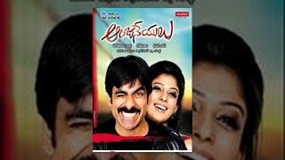 Download Anjaneyulu | Full Length Telugu Movie | Ravi Teja, Nayanatara, Video