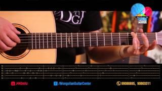 Download Daavka - Гитарын хичээл | Уяхан Цэнхэр Хавар (FingerStyle) Video