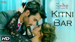 Download Kitni Bar || Sukhwinder Singh || Zindagi Kitni Haseen Hay || New Songs 2016 || Pakistani Songs Video
