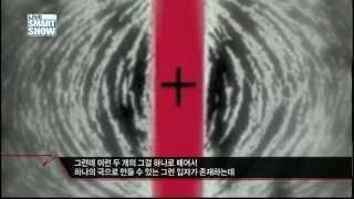 Download [인터뷰] 한국인 우주입자 가설에 전 세계가 주목! Video
