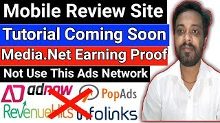 Download How to Make a free Website   media earning proof   media payment proof   Earn money online Video