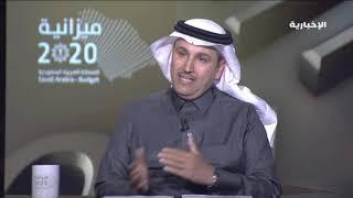 Download لقاء خاص | مع وزير النقل Video