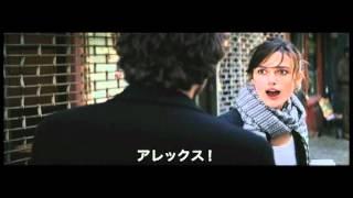 Download 映画『恋と愛の測り方』予告編 Video