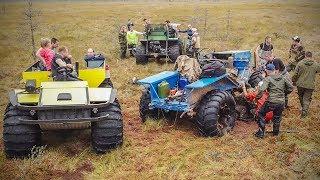 Download Туда не проедет даже трактор. Эвакуация болотохода Video