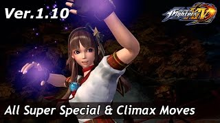 Download KOF XIV : All Super Special & Climax Moves [Ver. 1.10] Video