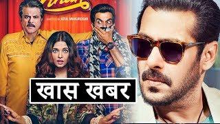 Download Salman Khan क्यों नहीं बनना चाहते अपनी Biopic | Fanney Khan Trailer Out Tomorrow Aishwarya Rai Video