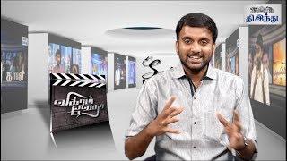 Download Vikram Vedha Review   Vijay Sethupathi   Madhavan   Kathir   Varalaxmi   Selfie Review Video