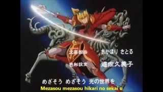Download Tenku Senki Shurato- Truth Video