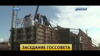 Download Строительство Крымского Керченского моста посетил Медведев Video