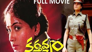Download Kartavyam | Full Telugu Movie | Vijayashanti, Vinod Kumar Video