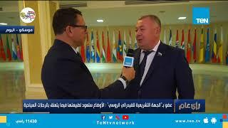 Download لقاء خاص مع فلاديمير إيفانوفيتش نيكولايف عضو الجهة التشريعية بالاتحاد الفيدرالي الروسي Video