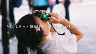 Download 第12回トヨタ夢のクルマアートコンテスト ワールドコンテスト 表彰式トリップ Video