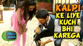 Download Raghav Kalpi LOVE Story - Ek Mutthi Aasman Zee Tv Video