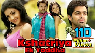 Download Kshatriya - Ek Yoddha | Full Movie | Ganesh | Ram | Kajal Aggarwal | Latest Hindi Dubbed Movie Video
