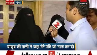 Download Exclusive: Yakub Memon's wife Raheen Memon talks to Zee Media Video