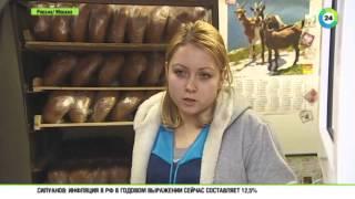 Download ПОСЛЕДНИЕ НОВОСТИ: Как на дрожжах растут цены на продукты в России! СЕГОДНЯ Video