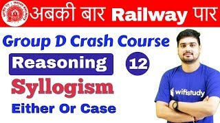 Download 10:00 AM - Group D Crash Course | Reasoning by Hitesh Sir | Day #12 | Syllogism (Either Or Case) Video