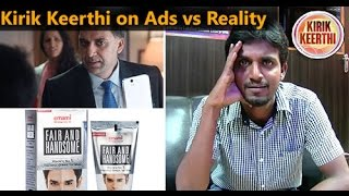 Download Kirik Keerthi on Ads vs Reality Video