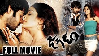 Download Jagadam Telugu Full Length Movie || Ram, Isha || Latest Telugu Movies Video