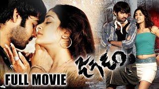 Download Jagadam Telugu Full Length Movie || Ram, Isha || Telugu Hit Movies Video
