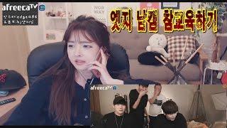 Download 엣지 ★ 남캠 비제이 참교육 하기(케이 & 세야 & 은호 & 봉준) Video