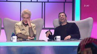 Download My Style Rocks   Η ατάκα του Λάκη που προκάλεσε γέλια μέχρι δακρύων   19/02/2020 Video