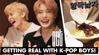 Download NCT랑 중국집에서 1인 2메뉴 뿌셨다! Video