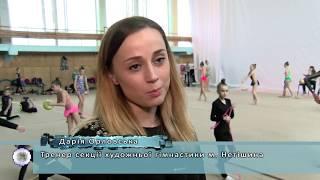 Download 16.03.2018.ХАЕС. Проведення турніру з художньої гімнастики в Нетішині. Video