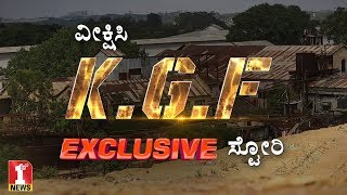 KGF Shooting Spots video Small Jalak Exclusive Free Download Video