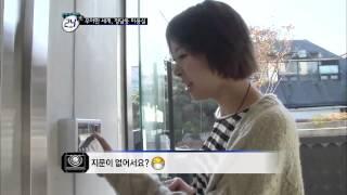 Download 출근 후 첫 업무는 자기머리 손질?! 채널A 관찰카메라 24시간 28회 Video