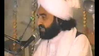 Download QIRAT OF PIR NASEER UD DIN NASEER IN SEVEN TUNES Video