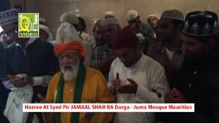 Download Syed Khwaja Pir Afzal Nizami Jumah Prayers & Dargah Hazree Mauritius Video