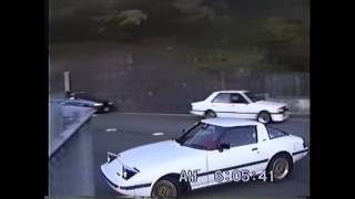 Download Eurobeat & Drift 2 - 1992 (Mt. Hakone, JP) Video