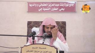Download صيام الإثنين والخميس | الشيخ عبدالعزيز الطريفي Video