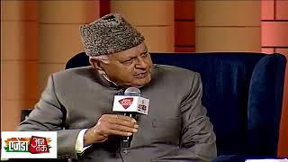 Download NC Chief and Former CM Farooq Abdullah full interview at Agenda Aaj Tak | UNT Video