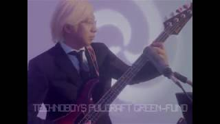 Download TVアニメ『魔法陣グルグル』ED主題歌「Round&Round&Round」MV/TECHNOBOYS PULCRAFT GREEN-FUND feat. ボンジュール鈴木 Video