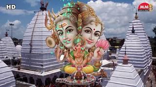 Download 2019 का सबसे धासू # बोल बम वीडियो सोंग # सुन ओ भोले तोर महीमा निराला # Bol bum video Video