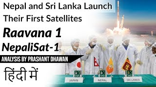 Download Nepal and Sri Lanka Launch Their First Satellites Raavana 1 NepaliSat-1 Current Affairs 2019 Video