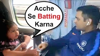 Download Ziva Dhoni Giving Instruction To Daddy Ms Dhoni To Play Well In India Vs West Indies Match Video