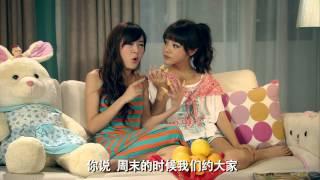 Download [都市愛情爆笑偶像劇] 愛情公寓三 第12集 Video