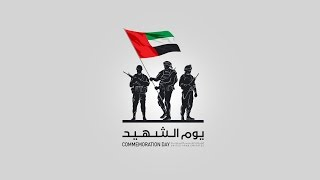 Download Martyrs Remembered On Commemoration Day - UAE Video