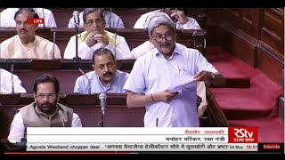 Download Sh. Manohar Parrikar's reply to the discussion on the AgustaWestland chopper deal Video