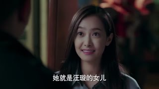 Download Beautiful Secret 《美丽的秘密》Trailer (Victoria,Peter Ho) Video