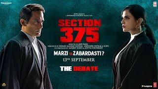 Download Section 375: The Debate (Dialogue Promo 4) | Akshaye Khanna | Richa Chadha | Releasing 13 September Video