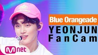 Download [FanCam] Blue Orangeade - TXT YEONJUN (투모로우바이투게더 연준) Focus Video