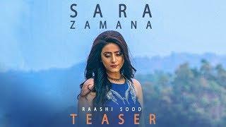 Download Song Teaser ► Sara Zamana: Raashi Sood   Navi Ferozepur Wala   Releasing 20 July Video