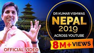 Download नेपाल मस्त I KV in Nepal I Kathmandu 2019 Video