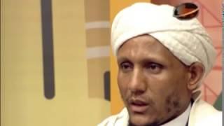 Download አል ፈታዋ   ከሸይኽ ሷሊሕ አደም ሓሰን ጋር   አፍሪካ ቲቪ   Al fatawa   Africa TV Video