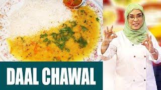 Download Special Daal Chawal   Dawat E Rahat With Chef Rahat   10 September 2018   Abbtakk News Video